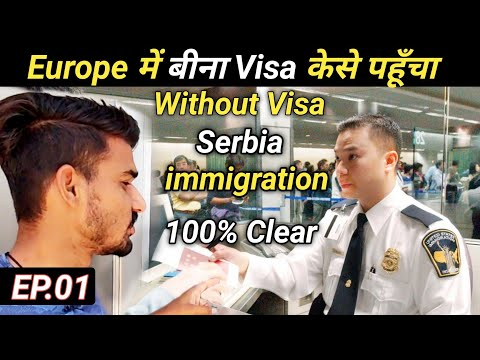 How I got Entry In Serbia /  Europe Without Visa / Immigration Question For Serbia / Serbia Visa