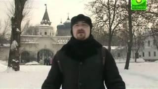 Живые души. Русские праведники. Фильм 8-й.