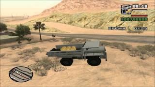 gTA: San Andreas: Миссии в карьере