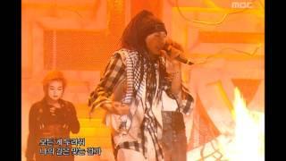 "TVXQ - ""O""-Jung Ban Hap, 동방신기 - ""O""-정반합, Music Core 20061014"