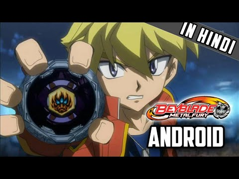 MetalFury Beyblade The Game - Download Highly Compressed on your Android For Free - 동영상