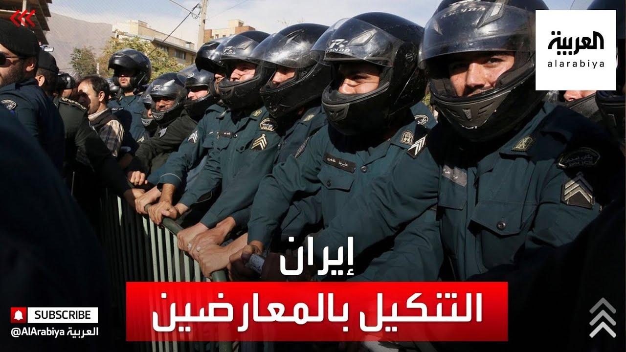 والد أيقونة التظاهرات الإيرانية يكشف كيف ينكل النظام بخصومه