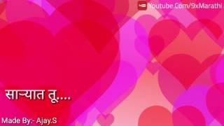 Ka Kalena Whatsapp Marathi Status Video