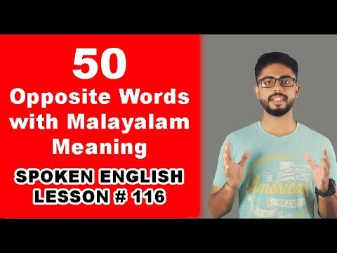 Learn 50 Opposite Words with Malayalam Meaning | Lesson # 116 | English  Vocabulary