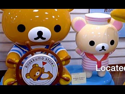 Japanese IDOLS & KAWAII Rilakkuma items - KIDDY LAND Harajuku shop | アイドルがリラックマグッズを紹介