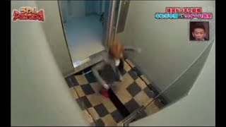 ELEVATOR IS A TRAP!!! Funny Japanese Elevator Prank