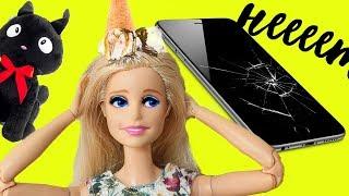 НЕУДАЧНЫЙ ДЕНЬ разбила телефон МАМА БАРБИ Играем в куклы