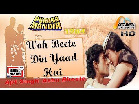Woh Beete Din Yaad Hai ((Sound Master Jhankar)) Purana Mandir(1984))_with GEET MAHAL