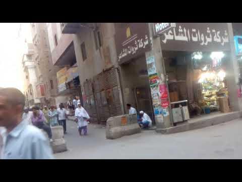 Hijra street makkah hotels details