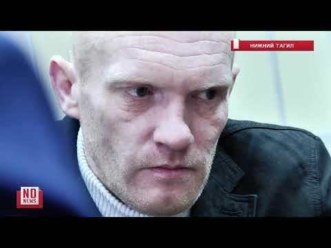 """Приговор Кокорину. Финал """"тагильской борзоты"""""""