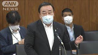 """""""民間再委託ルール""""梶山大臣「改めて見直す」(20/06/25)"""