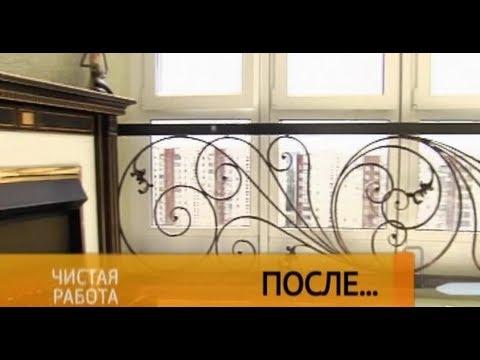 «Чистая работа» - Кухня — парижское кафе