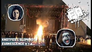 Случай На Knotfest 2019 Со Slipknot и Evanescence!