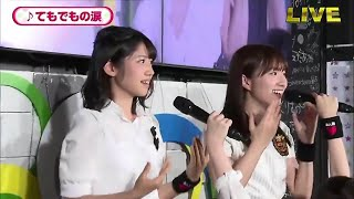AKB48のあんた、誰?ファイナル!19時間SP OP part2 相笠萌、阿部マリア...