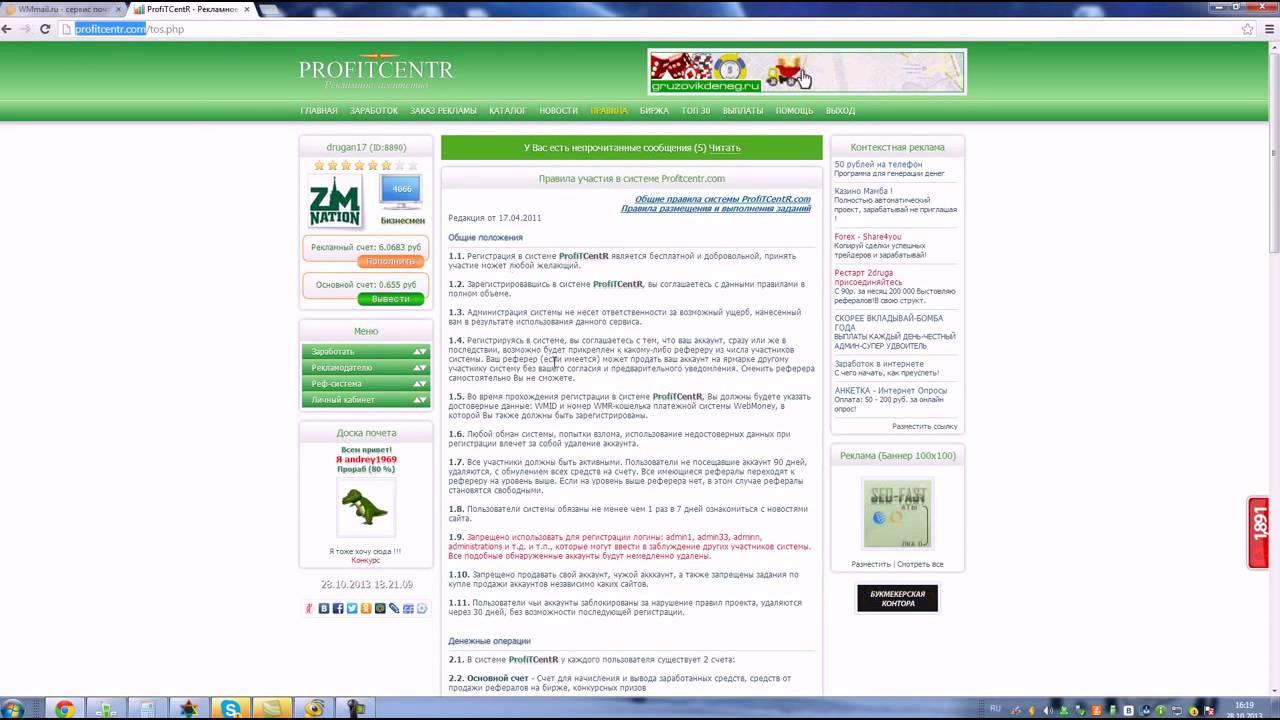 Вебкам регистрация работа веб моделью басков 12 санкт петербург