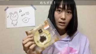 SKE48 チームS 野口由芽 毎週水曜日のめちすた!