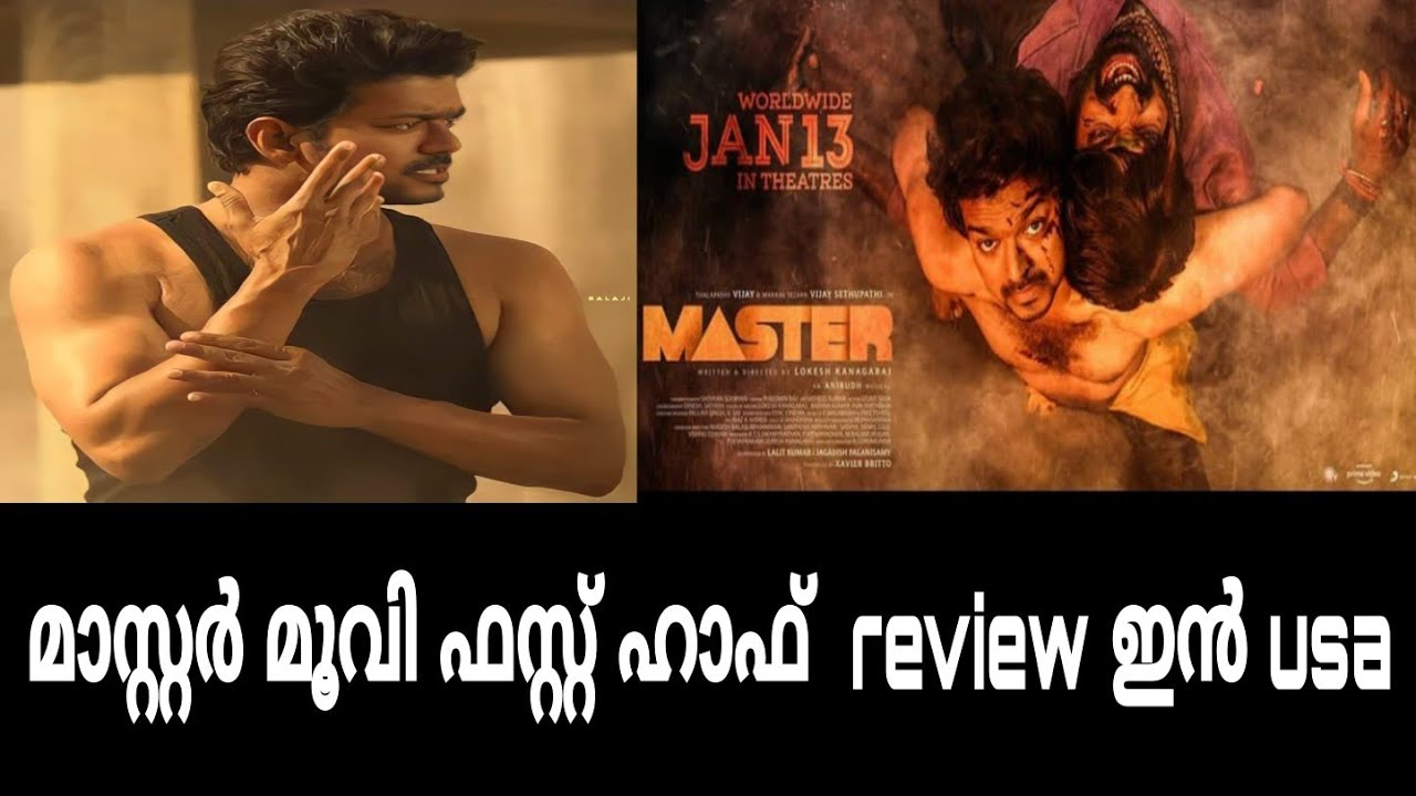 Master movie first half review in usa ...