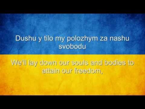 Ukraine National Anthem English lyrics