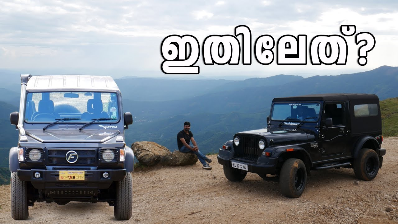 Download Force Gurka Xtreme vs Mahindra Thar CRDe Specification drive and features Malayalam | Vandipranthan