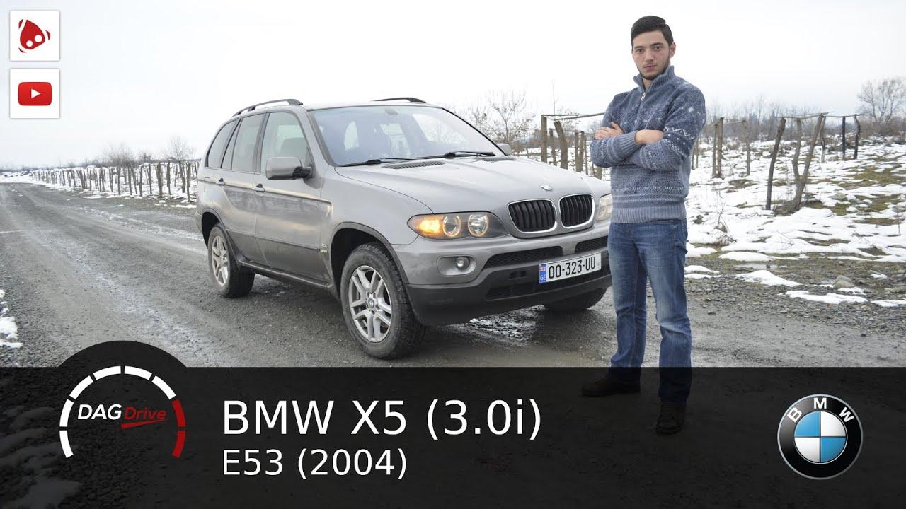 ტესტდრაივი BMW x5 30i 2004