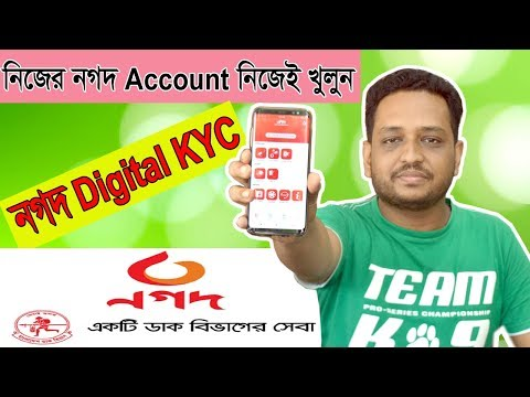 Open Nagad Account Easily Without Any Agent - Nagad Digital KYC 2019