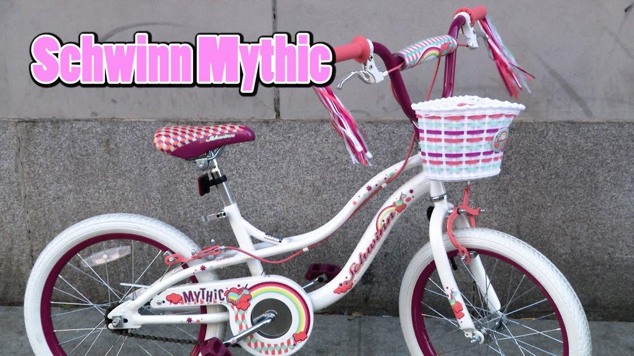 Schwinn Girls 18 Inch Mythic Bike From Pacific Cycle Youtube