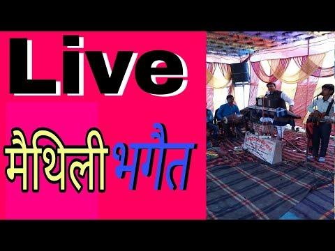लिजिए आज Live ही भगैत गाते है|By-Rudal Panjiyar|