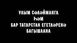 Егерский марш.Песня.