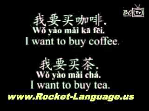 basic chinese words and pronunciation pdf