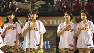 2014年10月4日、ベイビーレイズの林愛夏がコボスタ宮城にて国歌斉唱に初...