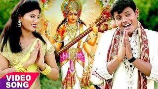 Sur Ke Devi Saraswati - सुर के देवी सरस्वती - Rahul Ranjan - Paawan Dham Prabhu Ka - New Mata Bhajan