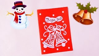 Christmas jingle bells card | How to make a jingle bells Christmas Greeting Card
