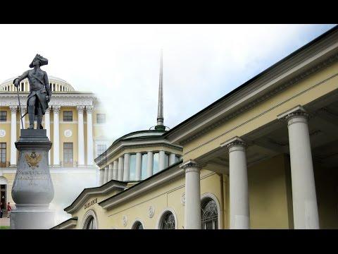Павловск (Санкт-Петербург)