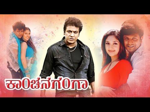 Kanchana Ganga Full Kannada HD Movie | Shivarajkumar, Sridevi | New Kannada #Romantic Movies  2016
