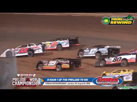FASTRAK Prelude to the World Championship B Main 1 - August 24, 2019
