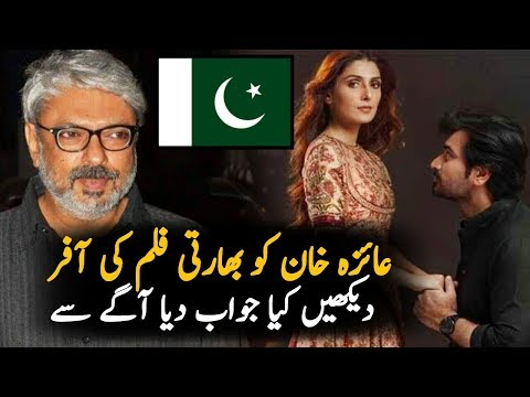 Drama Actress Aiza Khan Offered An Indian Film By Indian Director Sanjay Leela Bansali