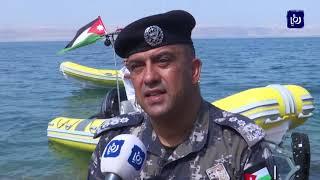 مركز الإنقاذ المائي والجبلي يغطي البحر الميت - (16-10-2019)