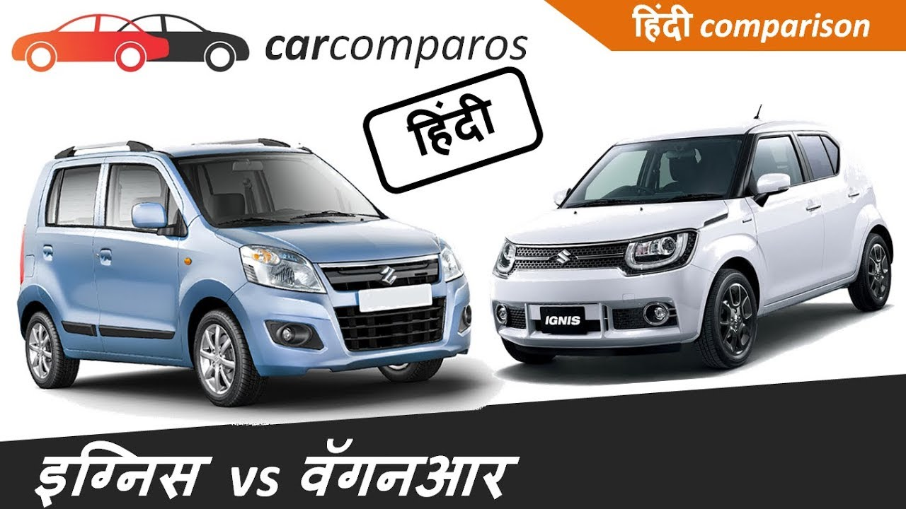 Maruti Suzuki After Sales Service Review