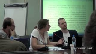видео Понятие «методология педагогической науки». Методологическая культура педагога