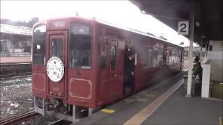 里山列車紀行 ひとつ星 営業初日 平成筑豊鉄道