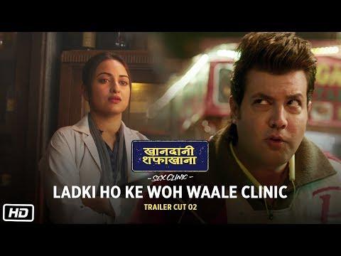 Ladki Ho ke Woh Waale Clinic | Khandaani Shafakhana | Sonakshi Sinha, Varun Sharma,Badshah |2nd Aug Mp3