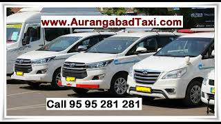 Car for rent in Aurangabad call 95 95 281 281