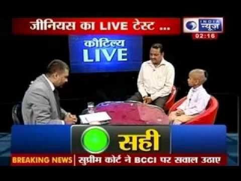 India News- KBC with Genius Kid Kautilya - 2.avi Travel Video