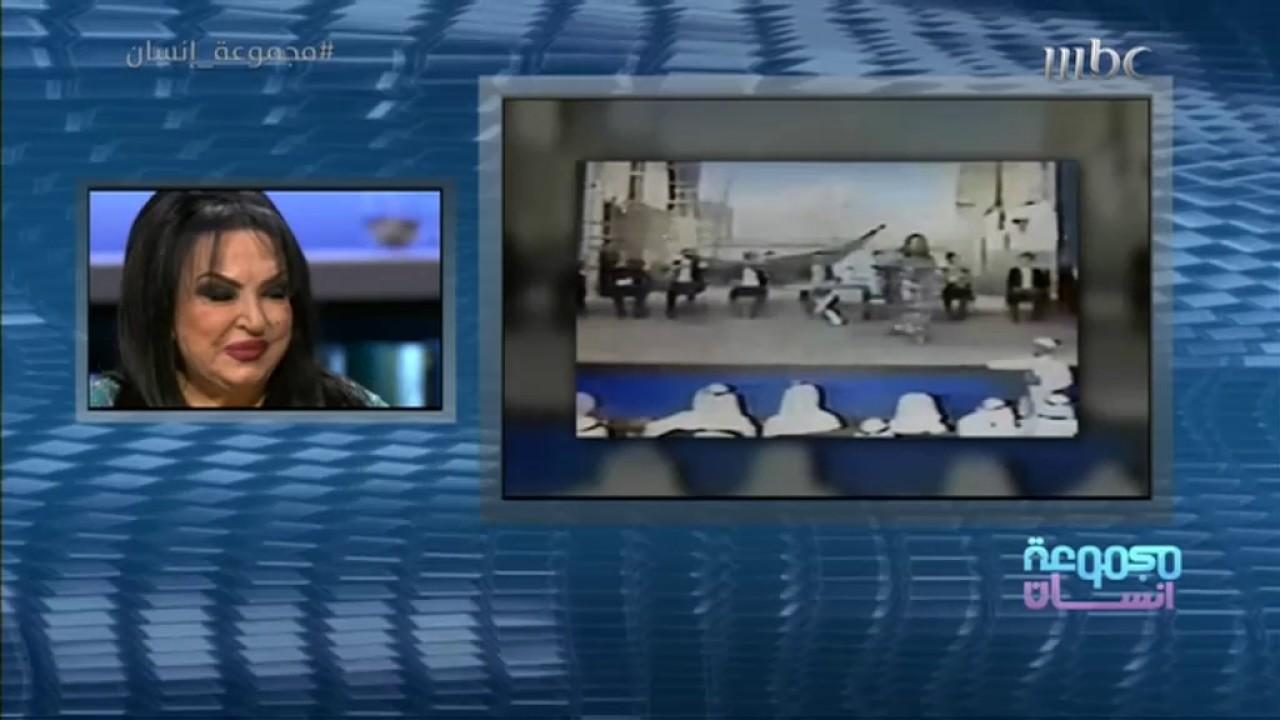 فيديو نادر لسميرة توفيق وهي تغني فى زواج الشيخ محمد بن راشد