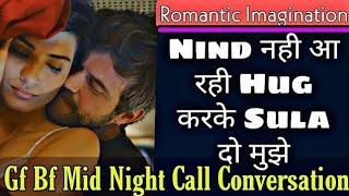 Gf Bf Mid Night Call Conversation || Nind Nhi Aarahi Sula Do Mujhe || Mr.Loveboy