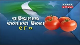 Tomato Price Hikes In Lahore, Reaches ₹180/Kg