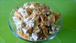 Простой рецепт салата Вкусный и сытный салат КУПЕЧЕСКИЙ