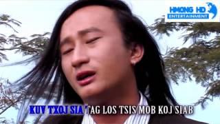 Tua las ntsev Karaoke ICU Bands (Official MV Instrumental) คาราโอเกะ