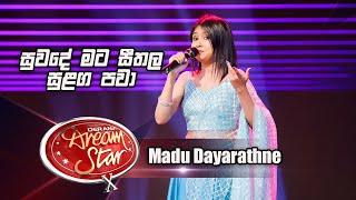 Madu Dayarathne | සුවදේ මට සීතල සුළඟ පවා | Dream Star Season 10 Thumbnail