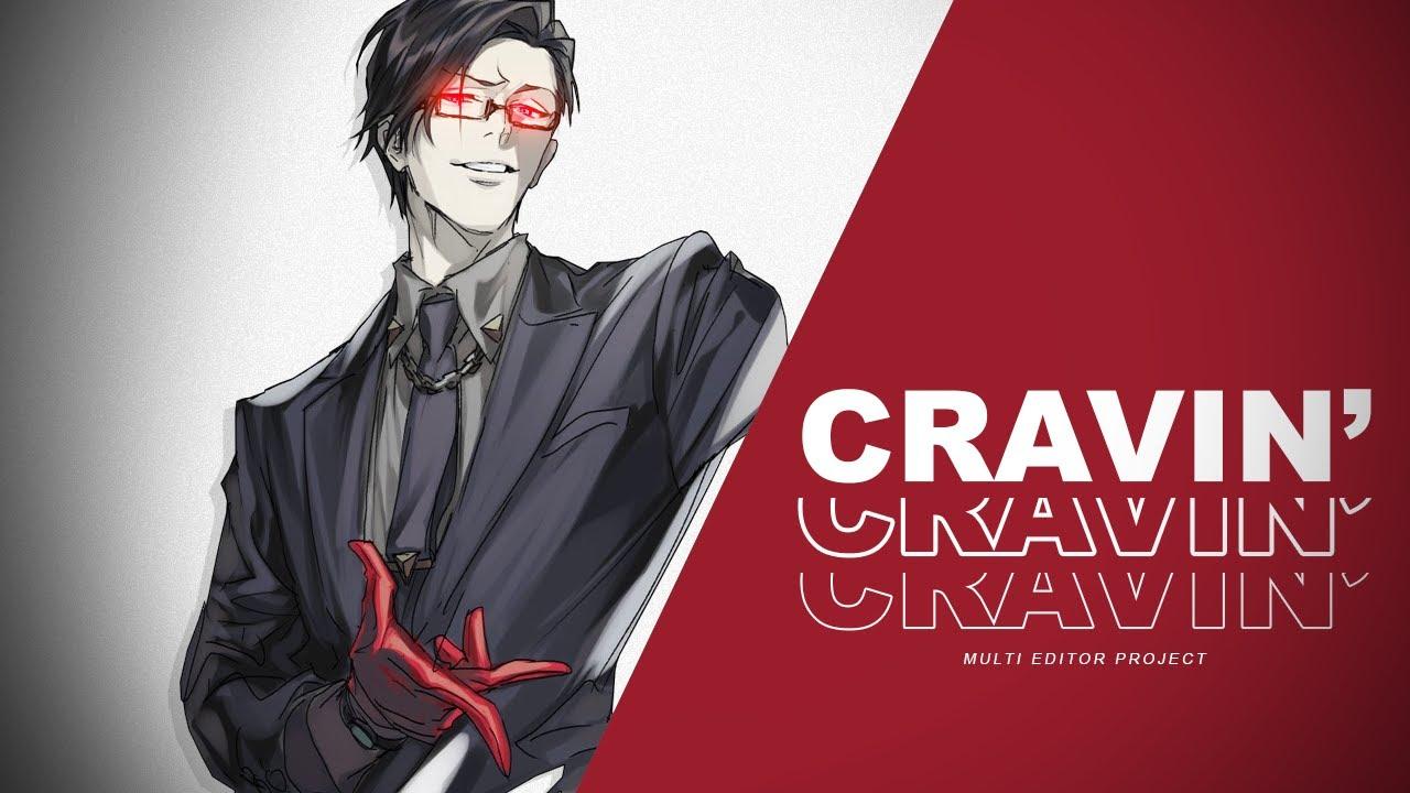 Download Cravin' || Bishie MEP